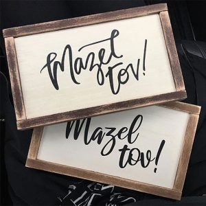 Mazel Tov Wood Sign